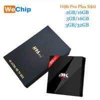 Original H96 Pro Plus caja de Smart TV de Android 7,1 Amlogic S912 Octa Core 3G/32G dual wifi BT4.1 4K H96pro + Paquete de X96 reproductores de medios
