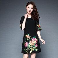 2018 Spring Newest Elegant Embroidery Women Floral Dress High Quality Half Sleeve Above Knee Mini Slim