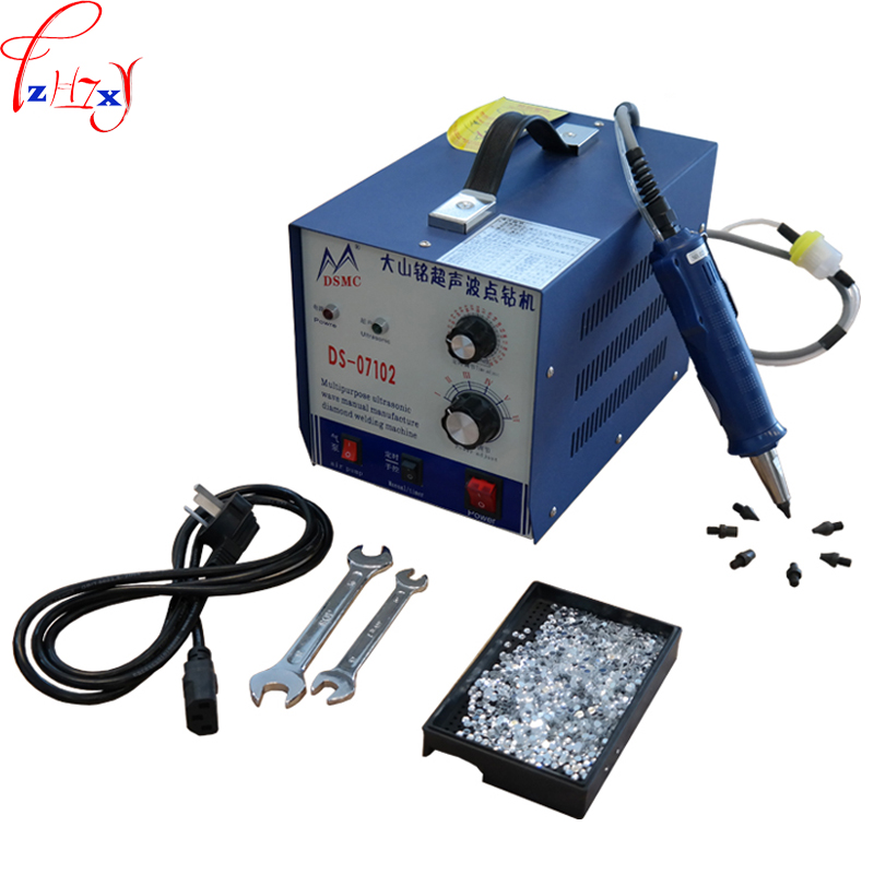 Desktop ultrasonic drilling rig DS-07102D portable ultrasonic drilling machine DIY hot drilling 110/220VDesktop ultrasonic drilling rig DS-07102D portable ultrasonic drilling machine DIY hot drilling 110/220V