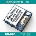 ГЛОНАСС двойной режим GPS модуль APM PIX4 беспилотный летательный аппарат GPS управление полетом электронный компас 5883 BN-880