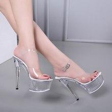 Coche mostrar Mujer Sandalias zapatos de mujer 2018 explosivos Sexy zapatos  de tacón alto 15 CM bien impermeable de Sandalias Za. 44541b9f11c4