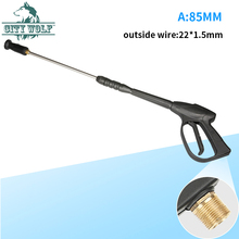high pressure car washer spray gun with metal lance for all kinds of cleaning equipment  accessory City wolf tool