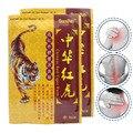 8Pcs Medical Plaster Tiger alm Arthritis Joint Pain Rheumatism Shoulder Pain Body Massage Patch from Backache Health K00101