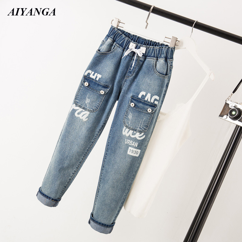 2XL 3XL 4XL 5XL Plus Size   Jeans   For Women 2019 Spring   Jeans   Womens High Waist   Jean   Harem Pants Casual Denim Trousers Female