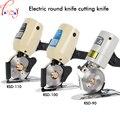 Электрическая машинка для резки круглых ножей  ручная машина для резки одежды  круглые ножницы для ножей 110/220 в 250 Вт 1 шт.
