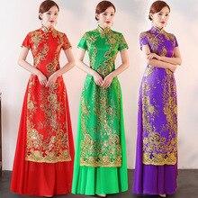 AO Dai длинное платье Чонсам в винтажном китайском стиле вечернее платье восточные женские элегантные вечерние платья Qipao Vestido размера плюс S-5XL