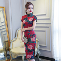 Chinese Lady Cheongsam Women Silk Summer Dress