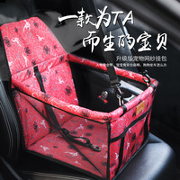 Siheng Pet Dog Cat Car Seat Bag Carriers Piccolo Animale Protezione Impermeabile E Traspirante Pet Dog Stuoia Coperta Copertura Mat