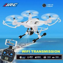 JJRC H26W WIFI FPV With 720P Camera Headless Mode One Key Return Height Hold RC Quadcopter RTF