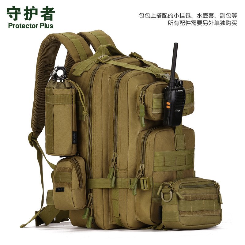 New Bag Military Tactical Rucksacks Sport Camping Hiking Trekking Large High Capacity Backpack Outdoor Climbing qg0784 men women outdoor military army tactical canvas backpack camping hiking trekking sport bag large capacity backpack