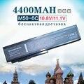 6 Ячеек Аккумулятор Для Ноутбука Asus A32-N61 A32-M50 A33-M50 G51J G50V N61J N61JA N61JQ N61JV N61 N61VG N61D A32 M50 M51 M60 M70