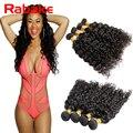Brazilian Water Wave Virgin Hair 4Pcs Curly Weave Human Hair Tissage Bresilienne Wet and Wavy Virgin Brazilian Spanish Wave Hair