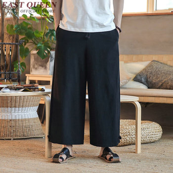 Chinese traditional kung fu wushu pants clothing for men male linen oriental style wide leg pants trousers outfits KK2319