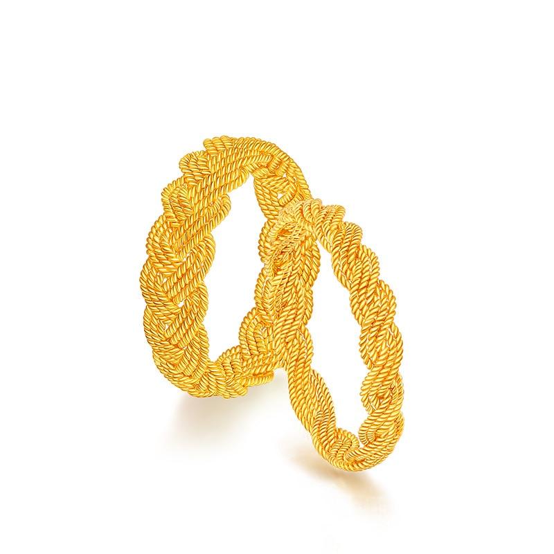 Bague de mariage solide en or jaune pur 24 K
