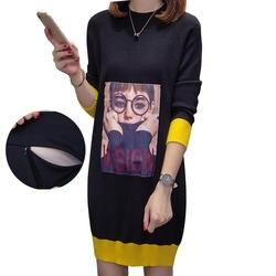 Для беременных кормящих свитер грудного вскармливания трикотажные платья для женщин на весну и зиму Лоскутная Узорчатая одежда