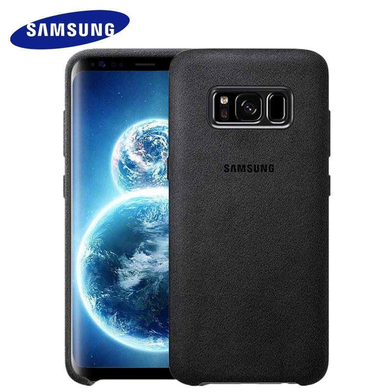 samsung galaxy 8s plus case