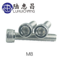 Luhuichang M8 20pcs 304 สแตน(China)
