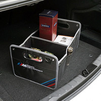 1X For BMW E30 E34 E46 G30 X5 E53 E70 E36 E87 E92 E39 F10 E90 F20 E60 F30 M Interior Car Accessories Trunk Box Stowing Tidying