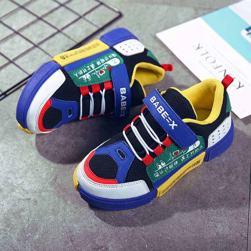 Mother & Kids Kids Skateboarding Shoes Sport Air Ultra Athletic Trainer Essence 2 Ace Nyfw Children Girl Boys Boost Smithe Nmd Sneakers Max 39 Boys