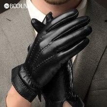 BOOUNI Genuine Leather Gloves Fashion Men Sheepskin Winter Plus Velvet Classic Black Driving Glove NEW NM703