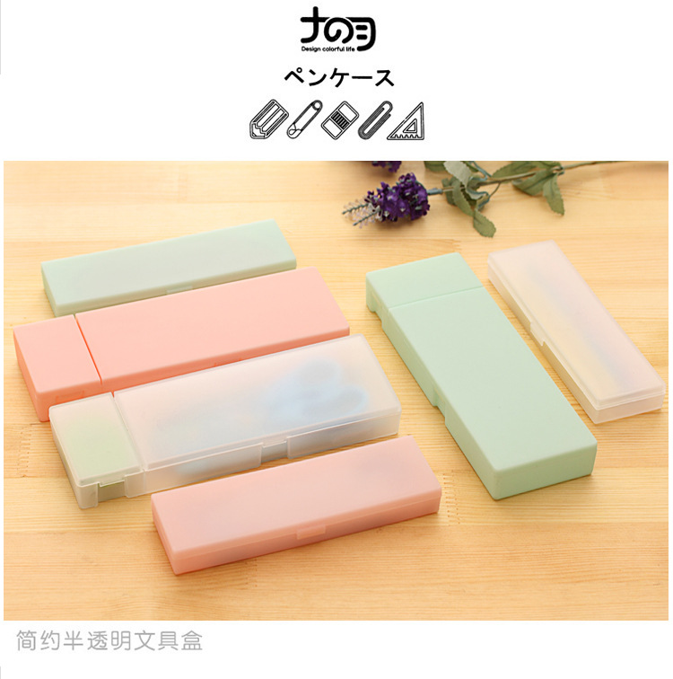 Creative Japanese Minimalist Translucent Frosted Pencil Case Multifunctional Storage Stationery Product