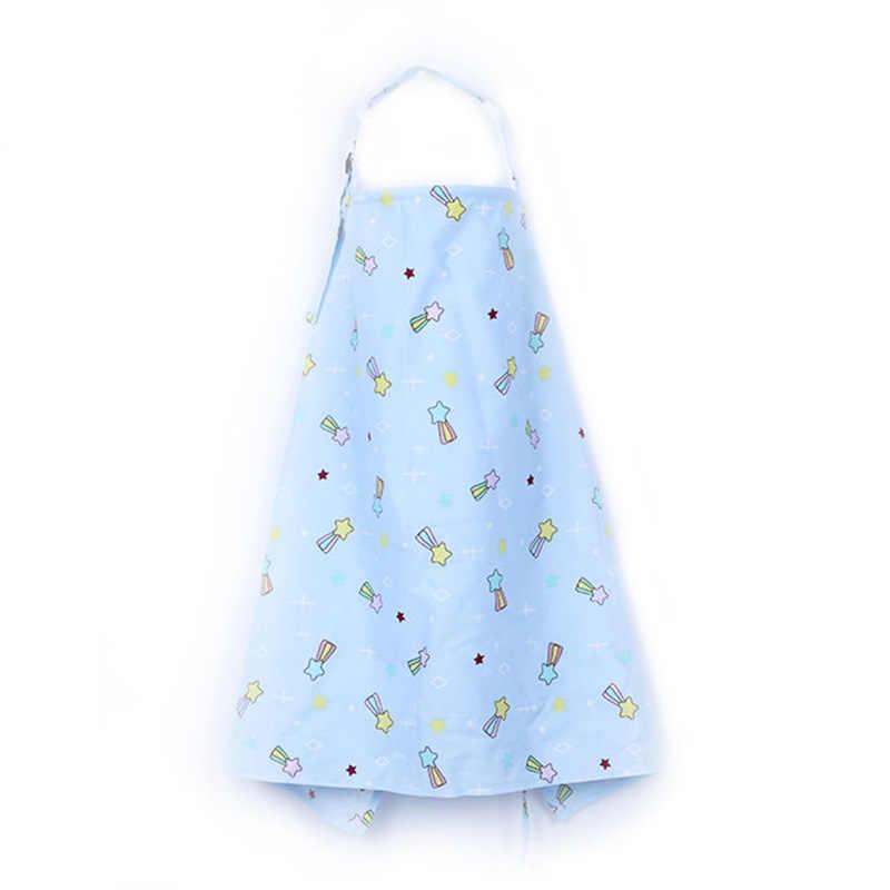 Дышащий чехол для грудного вскармливания ребенка уход за кожей детское автокресло защитный фартук грудного вскармливания