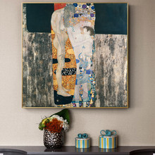 Gustav Klimt Three Ages Of Woman Canvas Painting On The Wall Reproductions Gustav Klimt Wall Art Canvas Pictures For Living Room(China)
