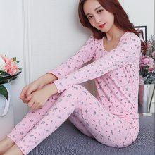 433075aef 2018 8 كوريا نمط جديد المرأة الملابس الداخلية منامة مجموعة الربيع الخريف  جولة الرقبة الراحة رقيقة الحرارية طويلة ملابس خاصة بدلة