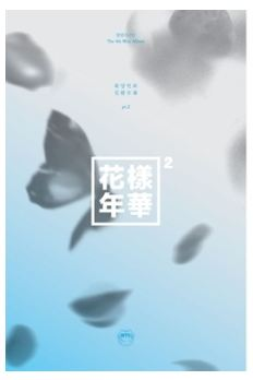 BTS 4th BTS 4TH MINI ALBUM PT.2 - Blue Version (+ Photobook 98p + 1Photocard (Randomly) ) Release date 2015-12-01 KPOP Album