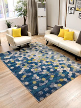 North European living room sofa coffee table mat simple modern bedroom full bed blanket home rectangular carpet