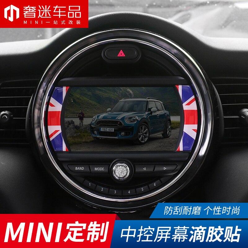2pcs 3D Epoxy  Car Center Control Screen Decorative Stickers Car Styling For BMW MINI Cooper Countryman Clubman F54 F55 F56 F60