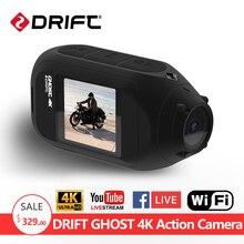 Drift Geist 4 Karat Action Kamera Motorrad Sport gehen Fahrrad pro Helm Camcorder mini Tauchen Kamera mit LCD Touchscreen Cam