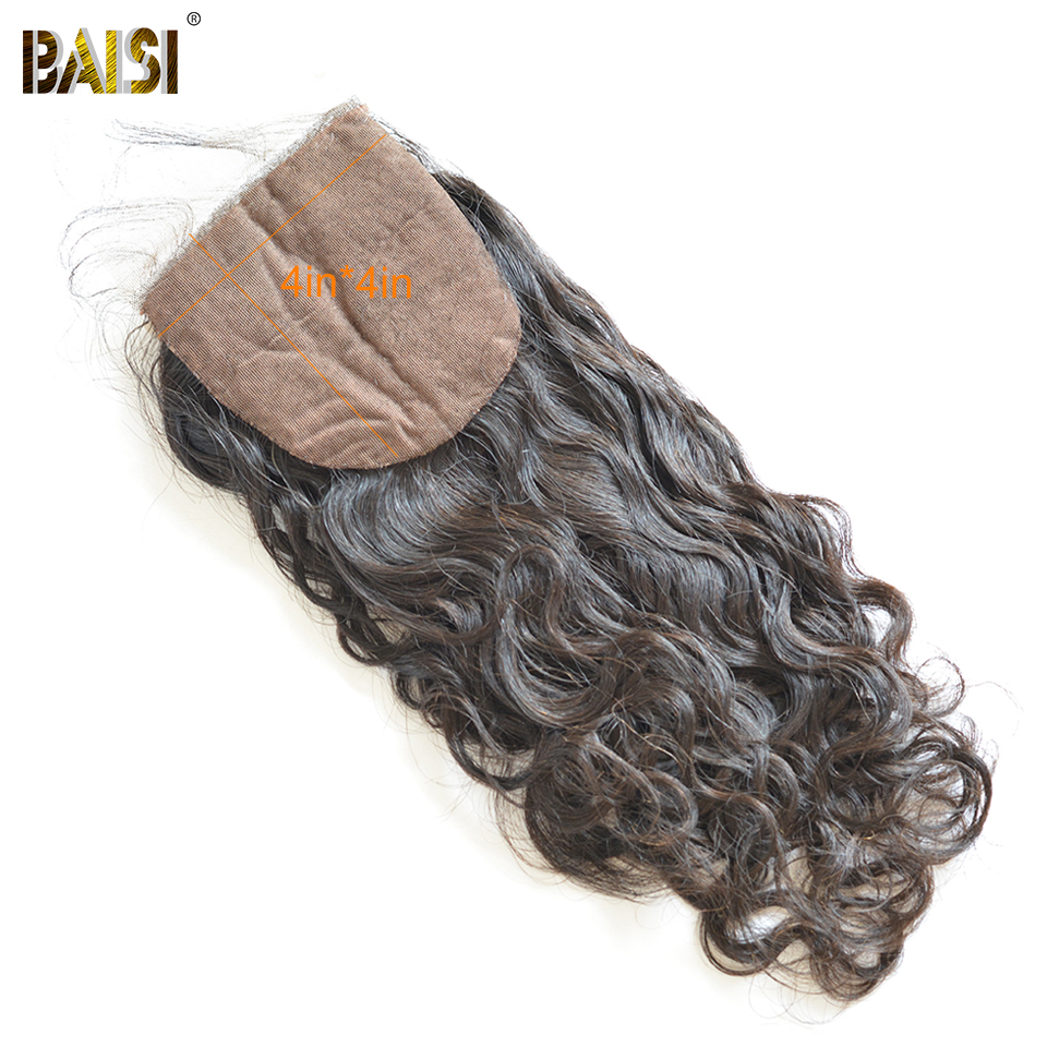 BAISI Water Wave Brazilian Virgin Hair Silk Base Closure 4*4 Size Free Part Medium Brown Lace