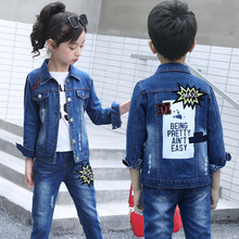autumn Children's jean wear 2018 new fashion unisex denim suits casual boys and girls two pieces body suit kids clothing set