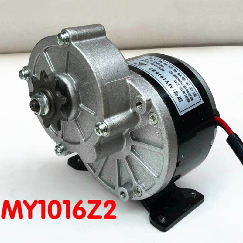 UNITEMOTOR Bike <font><b>Motor</b></font> MY1016Z2 24V <font><b>36V</b></font> 250W electric <font><b>motor</b></font> brush for electric bike/ebike/scooter/electric bike conversion kit image