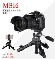 lightweight portable flexible Table Mini Tripod with pan tilt head for Canon nikon Sony SLR Camera&mobile phone