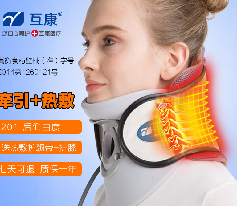 Intervertebral cervical vertebra traction apparatus for household cervical spondylosis cofoe household cervical vertebra bt jz cervical spondylosis massager neck pain traction physiotherapy health device 2017 newest