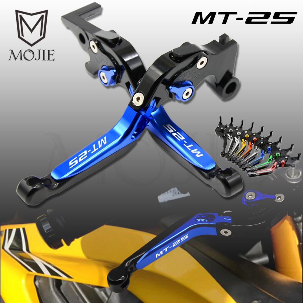 For YAMAHA MT 25 MT 25 MT25 2015 2016 Brake Clutch Levers MT 25 Motorcycle Levers