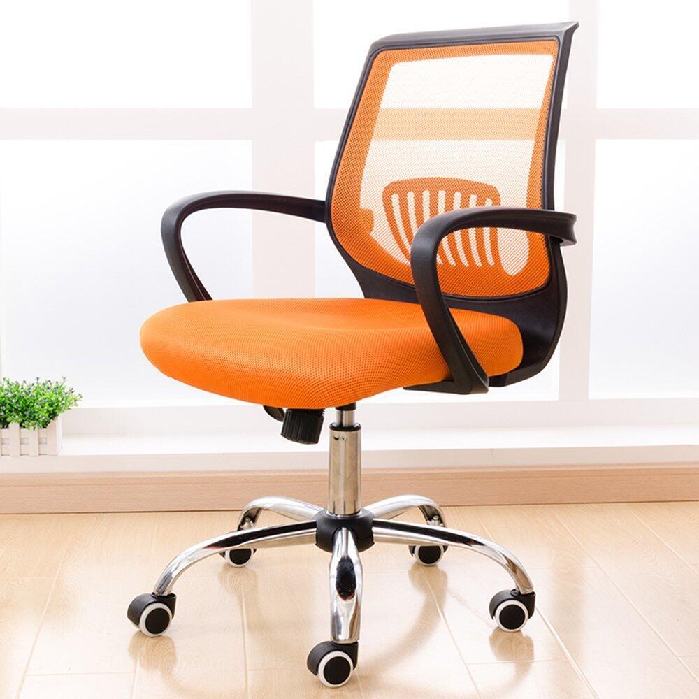 Achetez en gros chaise de jeu en ligne des grossistes for Chaise de bureau bureau en gros