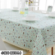 Tablecloth fabric, pastoral rectangular table cloth, coffee tablecloth round cover cloth towel