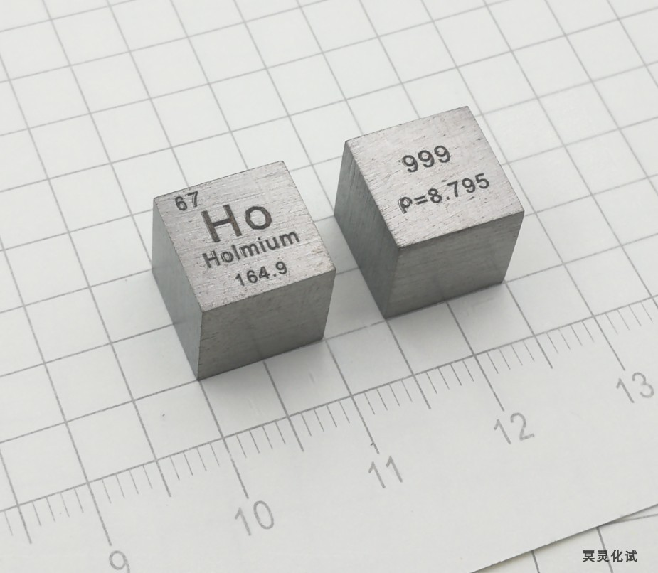 The Average Weight of the Periodic Phenotypic Cubes of Holmium and Rare Earth Metals Is 8.88 G Ho (> 99.9%).The Average Weight of the Periodic Phenotypic Cubes of Holmium and Rare Earth Metals Is 8.88 G Ho (> 99.9%).