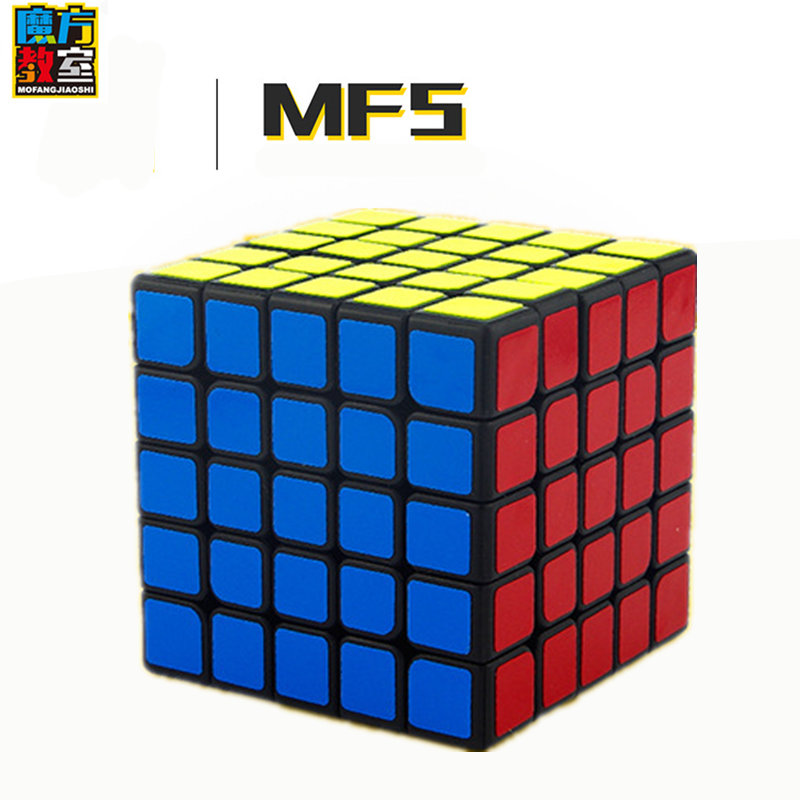 MOYU MF5 Professional competition speed Cube cube 5x5 cube of brand Cubing Classroom 45mm small inner circle Wider outer layers moyu mofangjiaoshi 2x2 3x3 4x4 5x5 speed cube gift box packing professional puzzle cubing classroom mf2s mf3rs mf4s mf5s cube