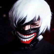 Anime Cosplay Tokyo Ghoul Kaneki Ken Adjustable Mask Zipper PU Kaneki Ken Leather Masks Cool Figure Toy Silver white wig