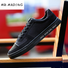 MRMADING Men Daily Leisure Shoes Canvas Shoe Non-Leather Casual Shoes Black Blue Gray 2017 Spring Autumn New Fashion Men Shoes
