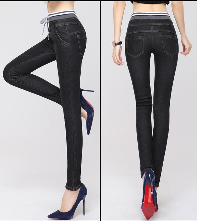 Wram jeans 9
