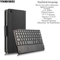 Funda de cuero para HUAWEI MediaPad M3 lite 8, M3 lite 8,0 CPN-L09 CPN-W09 CPN-AL00