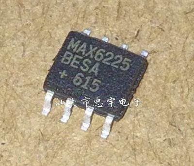 MAX6225 - משחקים ואביזרים
