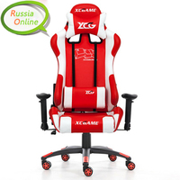 Gaming Chair T80 2 Generation Lol Game Seat Professional Sports Competition Can Lie Down Computer Chair
