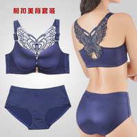 No steel ring thin section front buckle bra set large size no trace smooth big breasts fat mm sexy beauty back gathers underwear