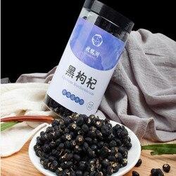 Hoge kwaliteit natuurlijke Droge zwarte wolfberry, rijke in OPC, krachtige anti-oxidatie, anti-aging, stress, 250g/fles